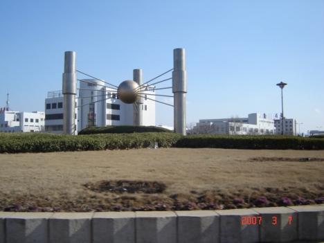 Pabrik dan kawasan industri tersebar di seluruh wilayah China