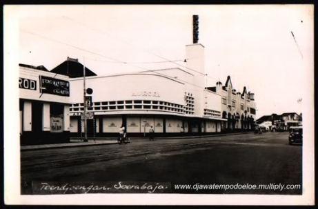 Bioskop Aurora Jalan Tunjungan-TanjungAnom