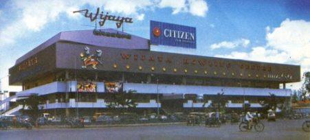 Bioskop Wijaya di Wijaya Jalan Bubutan 1