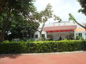 Sekolah Musik, khusus Piano di Pulau Gulangyu, Xiamen, China