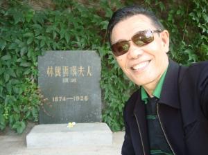 Sebuah peninggalan tua di Pulau Gulangyu Xiamen, China