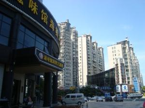 Rumah susun atau apartemen sebagai rumah warga Kota Xiamen