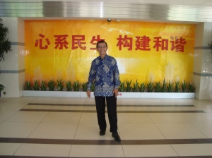 Di kantor Ciptakarya, Pertamanan dan PDAM Kota Xiamen, China