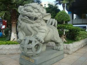 Maskot Kota Xiamen