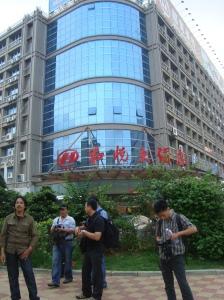 Hotel tempat menginap rombongan wartawan dari Surabaya di Kota Xiamen